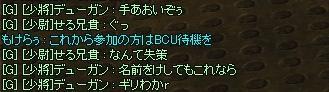 aniki4.jpg