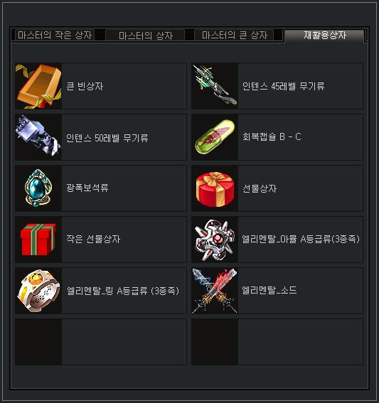 box_recycle.jpg