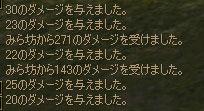 0903-7.jpg