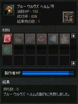 1127_1.jpg