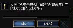 1129_2.jpg