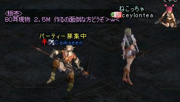 2005-1-01.jpg