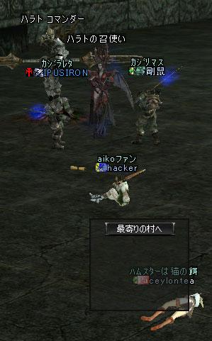 2005-1-10.jpg