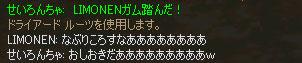 Shot00033b.jpg