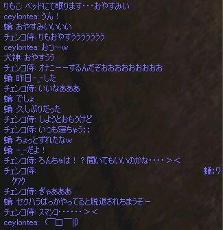 ero_kaiwa01.jpg