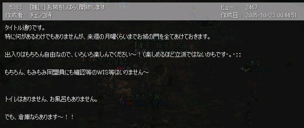 oshirase01.jpg