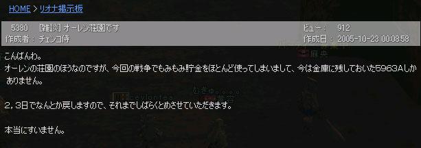 oshirase02.jpg