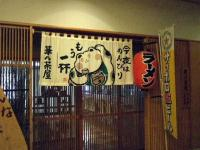 koshinosato0091.jpg