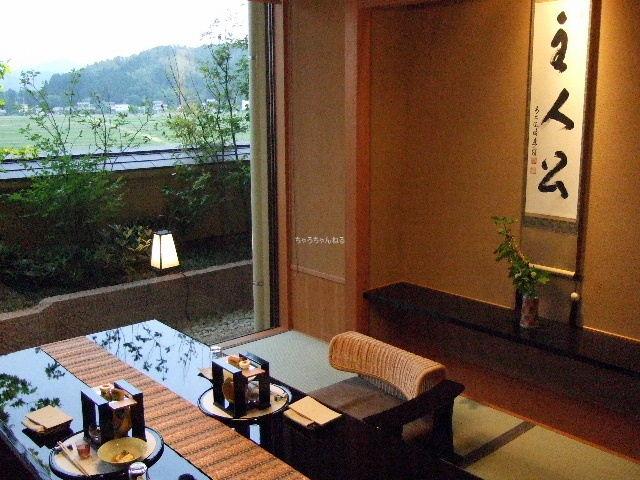 koshinosato0105.jpg