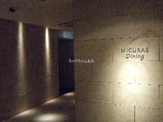 micuras0085.jpg