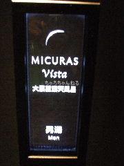 micuras0095.jpg