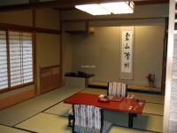 takashimaya0012.jpg