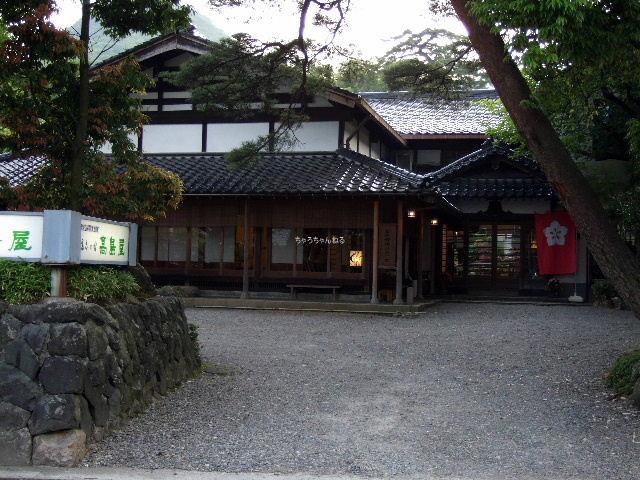 takashimaya0052.jpg