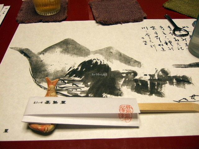 takashimaya0054.jpg