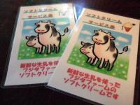 takashimaya0088.jpg