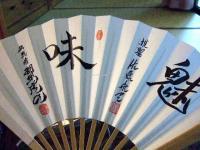 takashimaya0089.jpg