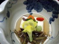tokiwahotel0068.jpg