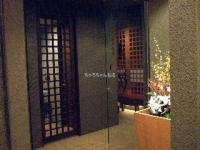 tsuki0245.jpg