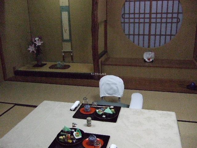 tsukihitei35