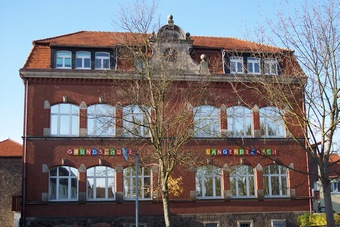 町の小学校
