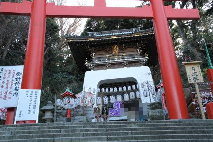 江の島神社瑞心門(ずいしんもん)