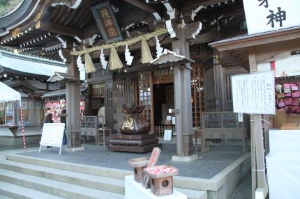 江の島神社 辺津宮(へつのみや)