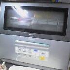 20051022195708