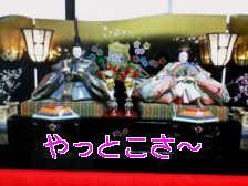 20060220113605