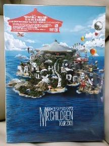 Mr.Children ~終末のコンフィデンスソングス~