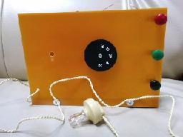 ゲルマニウムラジオー2