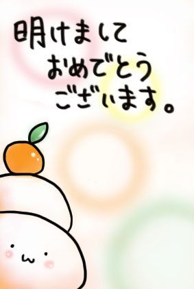 2010年 年賀状 ピーチ姫作