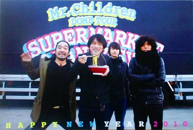 Mr.Children2010年賀状