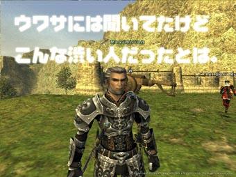 Ser080329085721a.jpg