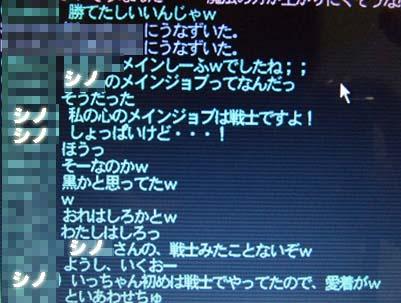 mainjob_log.jpg