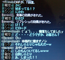 shiritori_log.jpg