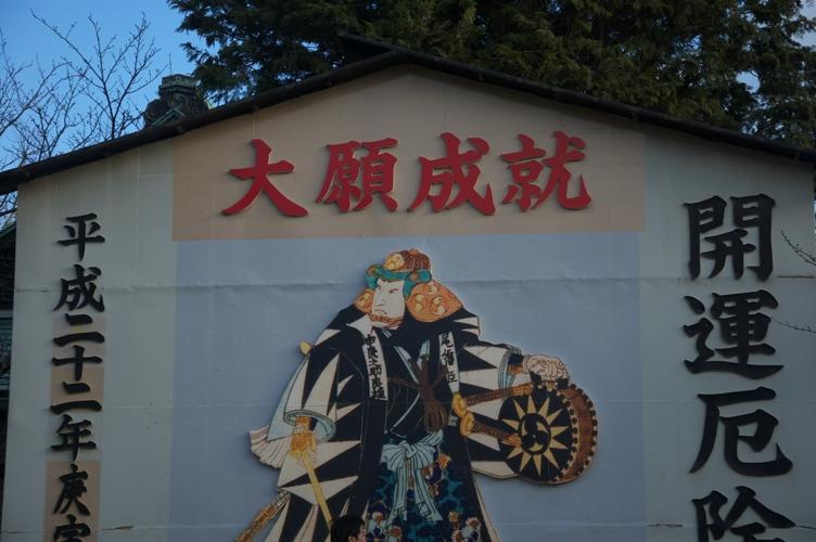 大石神社 in 赤穂1