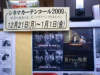 secretbukuro1.jpg