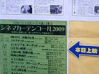 secretbukuro2.jpg