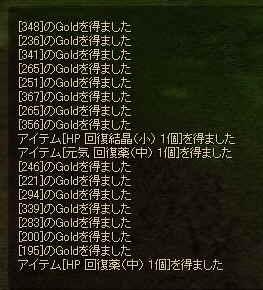 20060605012843.jpg