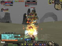 [2008-01-09 23-49-20]_86皇帝1