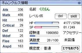 screensara1306.jpg