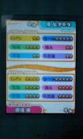 20080318071704