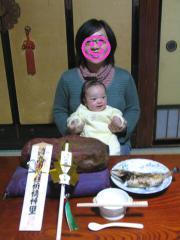 颯志と母でハイチーズ