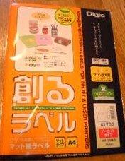 税込み805円(痛