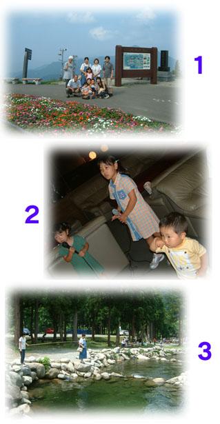 20050912133816.jpg