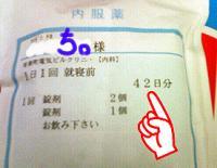 20051202162200.jpg