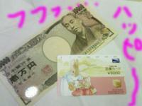 20051207201212.jpg