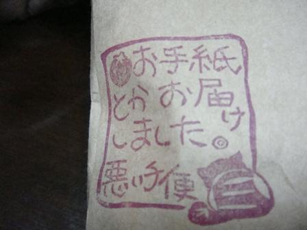 DSC04200.jpg