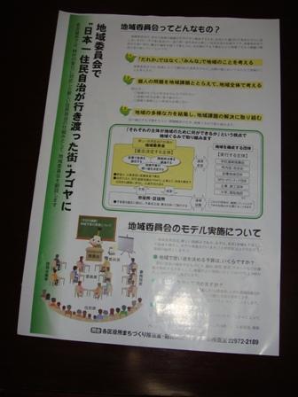 DSC04346.jpg