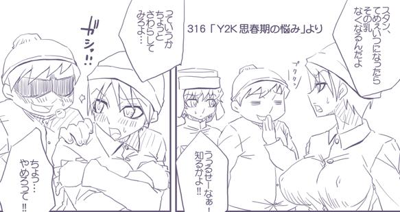 YK2_告知